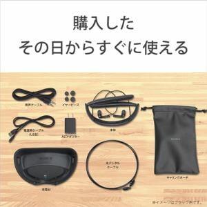 ソニー SMR-10-B 首かけ集音器 ブラック
