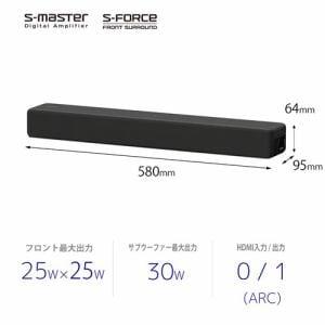 ソニー HT-S200F-B サウンドバー チャコールブラック
