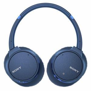 ソニー WH-CH700N-L ワイヤレスノイズキャンセリングステレオヘッドセット ブルー