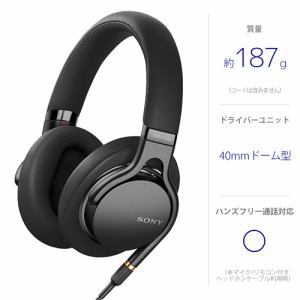 ソニー MDR-1AM2-B 【ハイレゾ音源対応】 ステレオヘッドホン ブラック