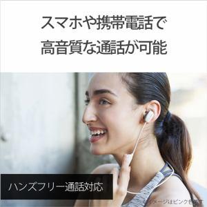 ソニー WI-SP600N-P ワイヤレスノイズキャンセリングステレオヘッドセット ピンク