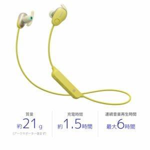 ソニー WI-SP600N-Y ワイヤレスノイズキャンセリングステレオヘッドセット イエロー