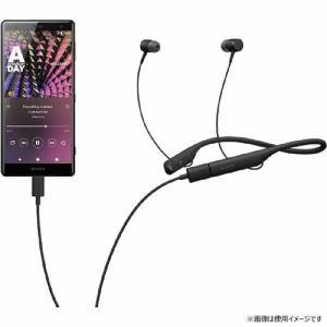 ヘッドセット ソニー Bluetooth   SBH90CJPB Bluetooth対応ワイヤレスステレオヘッドセット ブラック