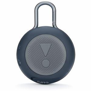 スピーカー JBL ジェイビーエル Bluetooth  JBLCLIP3BLU ポータブルBluetoothスピーカー ブルー