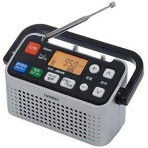 ツインバード AVJ127S ワイドFM対応 ワンセグ/FM/AM 手元スピーカー内蔵 ホームラジオ