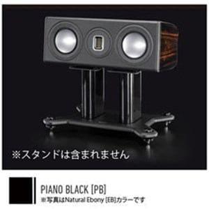 モニターオーディオ PLC150-2PB 【ハイレゾ音源対応】2.5ウェイ センタースピーカー(1台/PIANO BLACK)