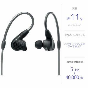 ソニー IER-M9Q モニターイヤホン