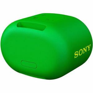 ソニー SRS-XB01GC 重低音ワイヤレススピーカー   G