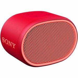 ソニー SRS-XB01RC 重低音ワイヤレススピーカー R