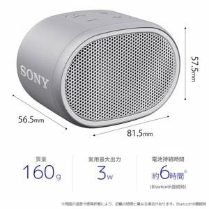 スピーカー ソニー    SRS-XB01WC 重低音ワイヤレススピーカー   W