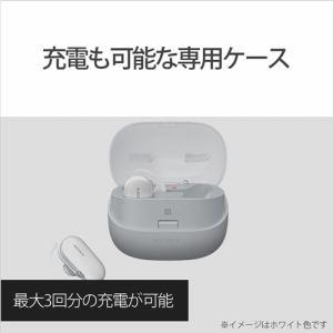ソニー WF-SP900WM メモリ付き完全ワイヤレスヘッドホン  4GB ホワイト
