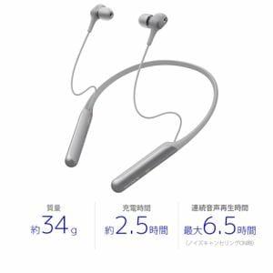 ソニー WI-C600NHM Bluetoothヘッドホン   グレー