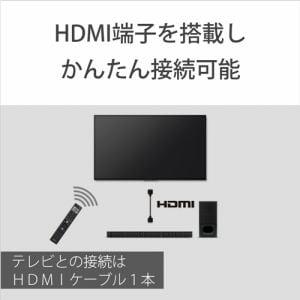 ソニー HT-S350 サウンドバー スピーカー