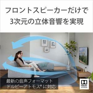 ソニー HT-X8500 サウンドバー