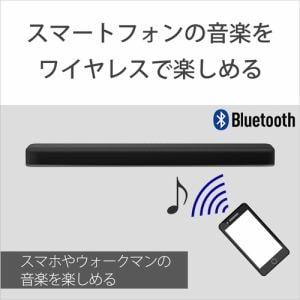 ソニー HT-X8500 サウンドバー スピーカー