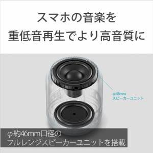 スピーカー ソニー    SRS-XB12 B ワイヤレススピーカー   B