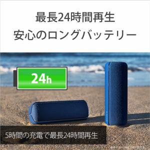 ソニー SRS-XB32 B ワイヤレススピーカー   B