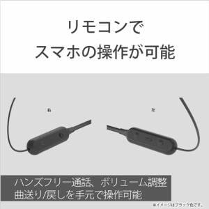 ソニー SBH82DJP B オープンイヤーワイヤレスステレオヘッドセット   ブラック