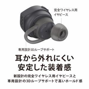 オーディオテクニカ ATH-CKS5TW KH 完全ワイヤレスイヤホン 重低音 マイク対応 カーキ
