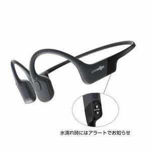 AfterShokz AFT-EP-000011 AfterShokz Aeropex Cosmic Black