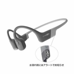 ヘッドホン アフターショックス    AfterShokz AFT-EP-000012 AfterShokz Aeropex Lunar Grey
