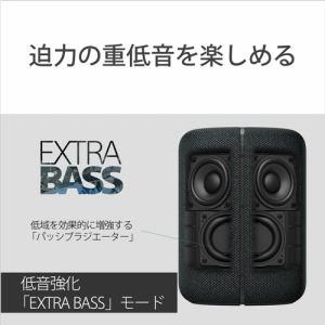 ソニー SRS-XB402M ワイヤレスポータブルスピーカー   B