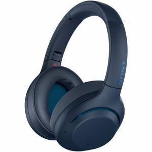 ヘッドホン ソニー    WH-XB900N LC ワイヤレスノイズキャンセリングステレオヘッドセット ソニーEXTRA BASSシリーズヘッドホン  L
