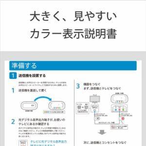 スピーカー ソニー    SRS-LSR200 お手元テレビスピーカー