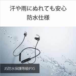 ソニー WI-SP510 BZ ワイヤレスステレオヘッドセット B ワイヤレスイヤホン