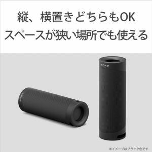 スピーカー ソニー    SRS-XB23 GC ワイヤレスポータブルスピーカー グリーン