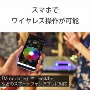 スピーカー ソニー Bluetooth   SRS-XB33 CC ワイヤレスポータブルスピーカー ベージュ Bluetooth