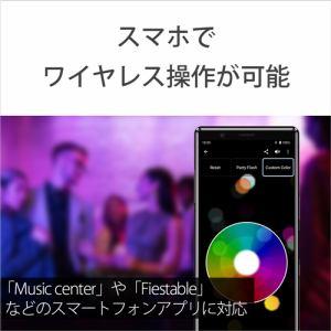 スピーカー ソニー    SRS-XB43 CC ワイヤレスポータブルスピーカー ベージュ
