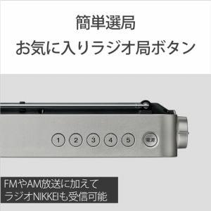 SONY ラジオ ICF-M780N(BC)
