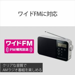 ソニー ICF-M780N FM/AM/ラジオ