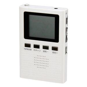 ヤザワ ポケットラジオ ホワイト RD5WH