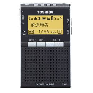 東芝 AM/FMポケットラジオ TY-SPR5-K