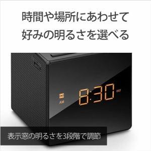 ソニー ICF-C1-B FM/AMクロックラジオ(ブラック)