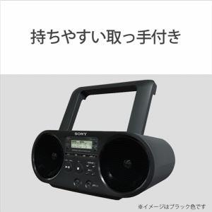 ソニー ZS-S40-W CDラジオ(ホワイト)
