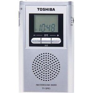 東芝 AM/FM ポケットラジオ (シルバー) TY-SPR3(S)