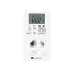 コイズミ AM/FMラジオ ホワイト SAD-7218/W
