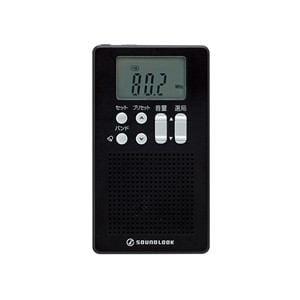 コイズミ AM/FMラジオ ブラック SAD-7218/K