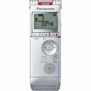 パナソニック リニアPCM対応ICレコーダー (4GB) シルバー RR-XS360-S