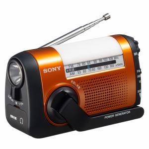 ソニー 手回し充電ラジオ(オレンジ) ICF-B09D