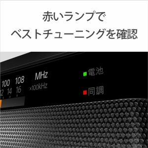 ソニー ICF-306 FM/AM対応アナログラジオ ブラック