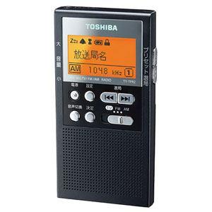 東芝 ワンセグTV(音声)/AM/FMラジオ TY-TPR2-K