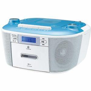 コイズミ CDステレオラジカセ ブルー SAD-4935/A