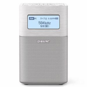 ソニー SRF-V1BT-W FM/AMホームラジオ ホワイト