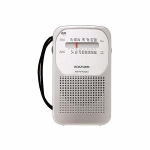 コイズミ SAD-7219/S AM/FMラジオ シルバー