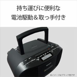 ソニー CFD-S70-WC CDラジカセ(ホワイト)