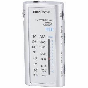 オーム電機 RAD-P088S-S FMステレオ/AM ライターサイズラジオ シルバー